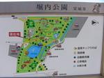 安城市「堀内公園」マップ
