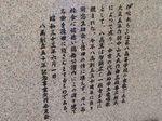 鶴舞公園歴史散歩_02-1r.jpg