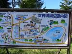 女神湖周辺案内図